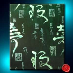 Calligraphy Abstract Art Feng Shui Oil Painting 3811