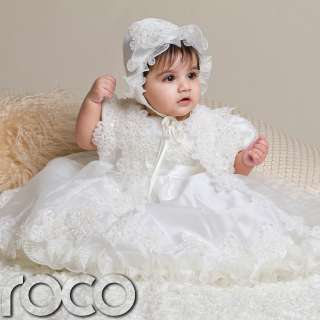 product code 320878489100 style girls christening dress description