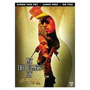 Let the Bullets Fly [2011, HK] DVD Starring Chow Yun Fat